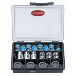 01639597 NEOPERL® CASCADE® SLC® Servicebox_9091